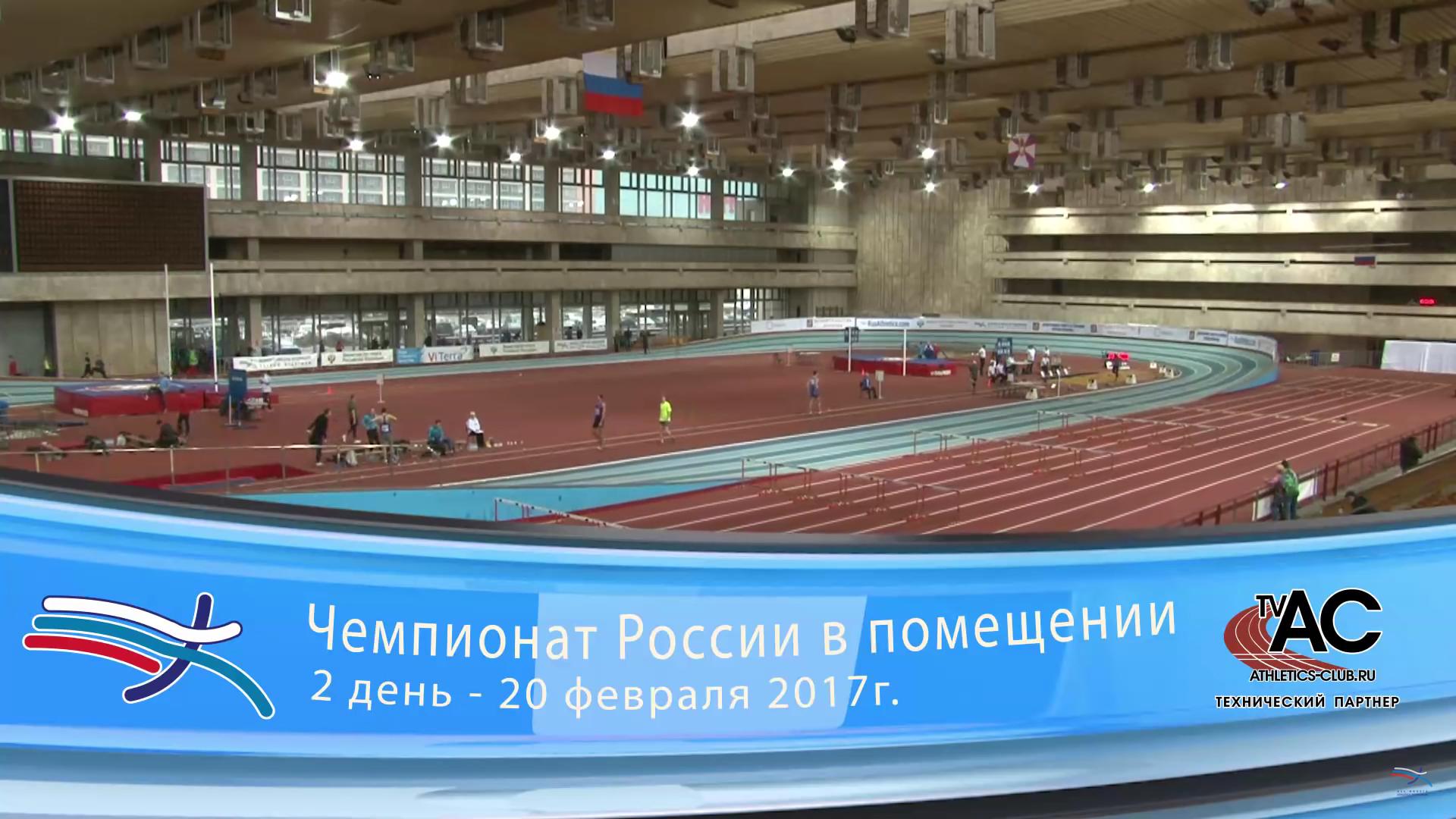 Así es el Campeonato Nacional de Rusia
