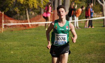 LXI Campeonato de España Juvenil en Sabadell