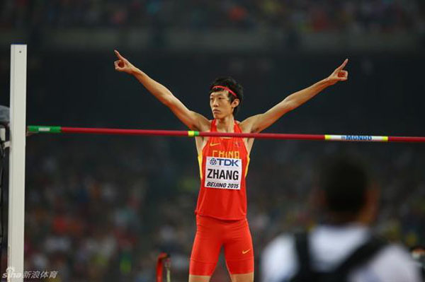 Diamond League de Shangai prueba a prueba